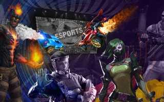 Особенности нового рейтингового сезона Dota Pro Circuit 2018-2019