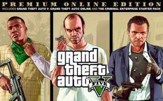 Игроков GTA 5 Online массово заблокировали