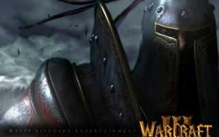 Чит коды Warcraft 3: The Frozen Throne