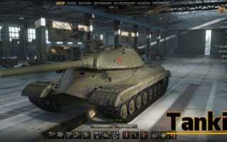 World of Tanks: Как научиться хорошо играть на тяжелых танках
