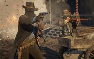 Прохождение игры Red Dead Redemption 2