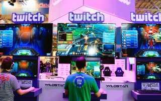 Twitch — На стриминговый сервис подали в суд