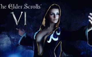 Официально анонсирована The Elder Scrolls 6!