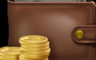 Как оплачивать покупки в Joom