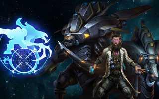 StarCraft 2: Добавили нового командира Игона Стетманна