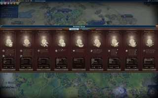 В Civilization VI появились разрушительные работы