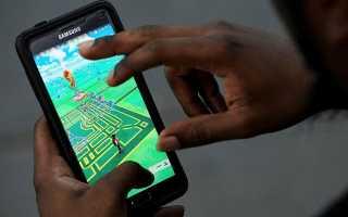 Pokemon GO: игровой процесс