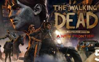 Стала известна дата выхода пятого эпизода The Walking Dead: A New Frontier 5