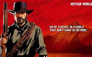 Red Dead Redemption 2: В Social Club нашли код для ПК