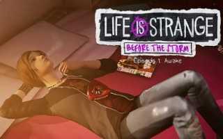 Как получить все достижения в Life is Strange: Before the Storm