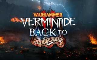 Релизный трейлер Warhammer: Vermintide 2