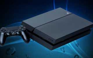 Купить для геймпад PlayStation 4 не подделку
