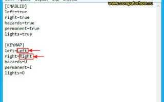 Как установить моды на GTA SA, вставляем CLEO скрипт