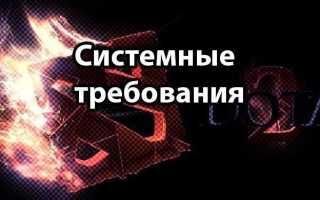 Fortnite повышает минимальные спецификации на ПК с 10 сезона