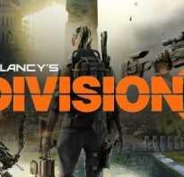 Разработчики работают над новой частью The Division 2.