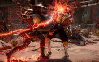 Скоро выйдет новая часть Mortal Kombat 11