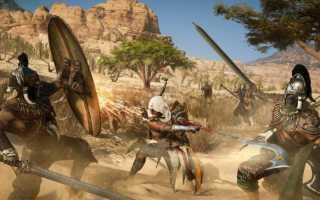 Assassin's Creed — Франшиза продается для ПК