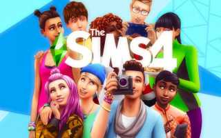 The Sims 4 — Гайд новые возможности «Времена года»