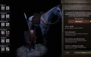 Прохождение Mount and Blade II Bannerlord на русском языке