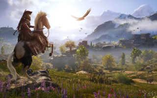 Системные требования Assassin's Creed Odyssey на ПК