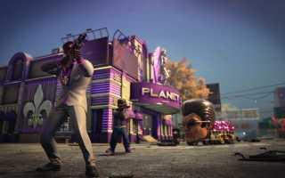 Saints Row 5: Анонсируют в 2020 году