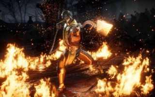 Mortal Kombat 11: Крипта (Krypt) — Где найти?