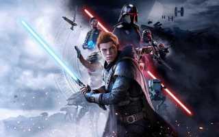 Прохождение STAR WARS Jedi: Fallen Order на русском языке