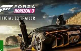 Системные требования в Forza Horizon 2 на ПК