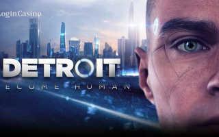 Detroit: Become Human — Дата выхода на ПК 12 декабря