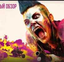 Rage 2 — Появился на Game Pass для ПК