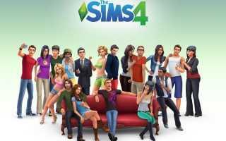 The Sims 4 — Разновидность симов и взаимоотношения между ними