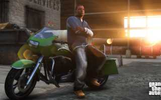 Grand Theft Auto 5 — The Flash (Флеш) Characters Pack