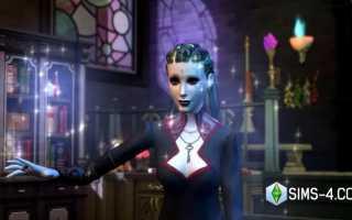 The Sims 4 — «Мир магии» смотреть трейлер