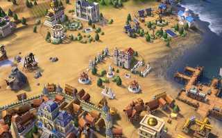Civilization 6 — Как освоить начальную, среднюю и позднюю фазы игры