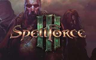 Системные требования SpellForce 3