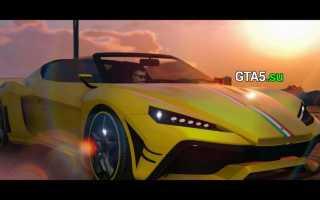 Pegassi Zorrusso прибывает в Grand Theft Auto Online