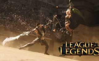 League of Legends — Добавили нового героя Сетта