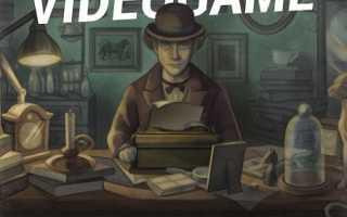 Прохождение The Franz Kafka Videogame