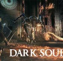 Обзор Dark Souls III