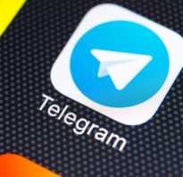 Что такое ключи шифрования Телеграмм