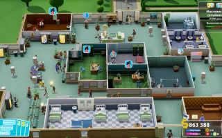 Sega: Взяла в команду разработчиков Two Point Hospital