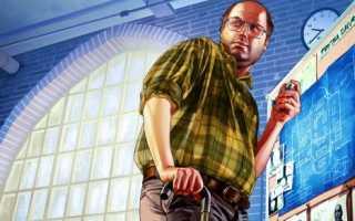 Чит-коды на GTA 5: оружие, транспорт и деньги (GTA Online)
