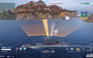Обзор World of Warships