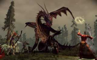 The I of the Dragon — Чит коды на игру