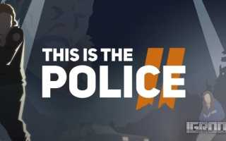 THQ Nordic анонсировала This Is the Police 2