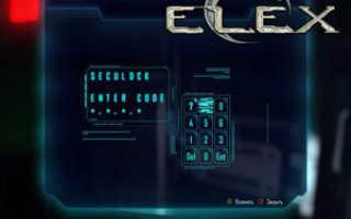 ELEX — Код от двери в преобразователе в Эдане
