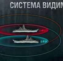World of Warships маскировка