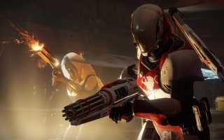 Destiny 2 — Нахождение Xur и покупки на 24 января 2020 года