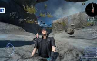 Не запускается Final Fantasy XV в Steam — что делать?